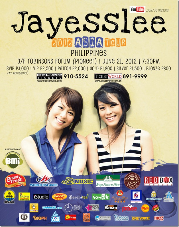 web-poster