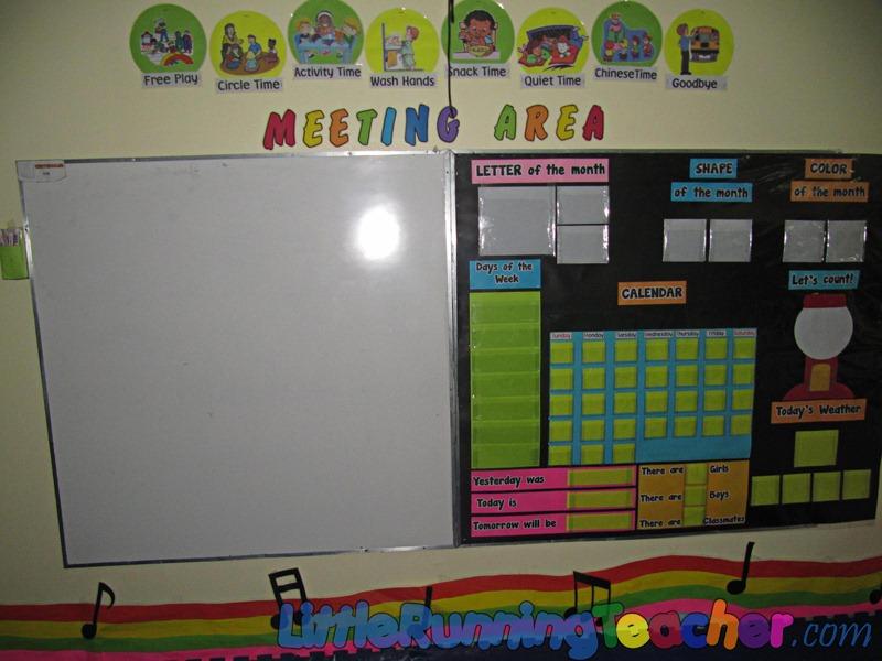 Back To School Classroom Design Little Running Teacher