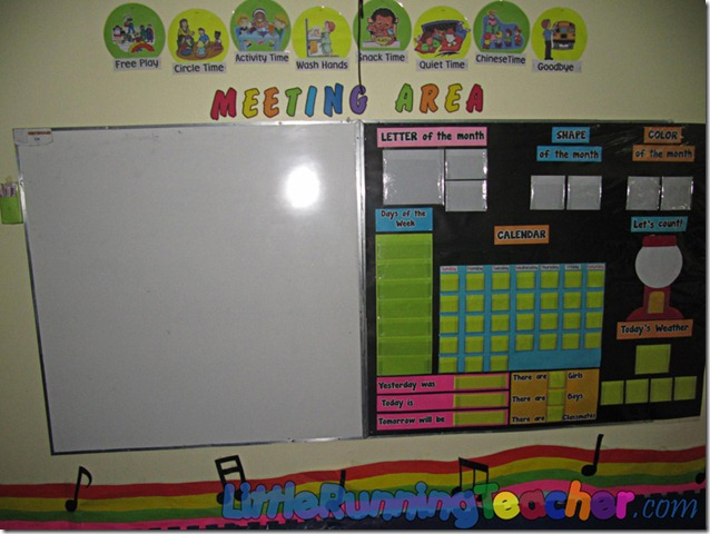 classroom_decor01