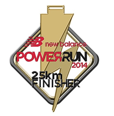 new balance power run medal